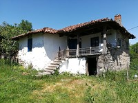 Authentic centuries old house for sale close Haskovo
