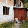 House for sale near Bansko