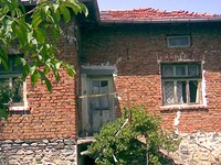 Houses in Blagoevgrad
