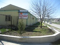 Industrial properties in Dobrich