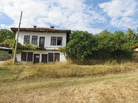 Property for sale near Troyan