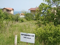 Regulated land in Sozopol