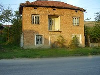 Cheap Property Near River in Pleven