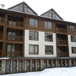 Residence Apartments In Bansko