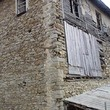 Rural stone house for sale near Pamporovo