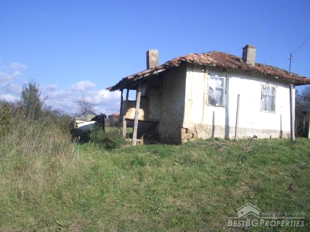 Small House With Big Land For Sale
